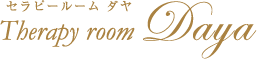 セラピールームダヤ ロゴ